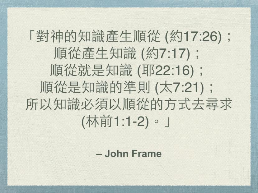 John Frame Q2.001